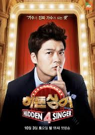 Hidden Singer Season 4