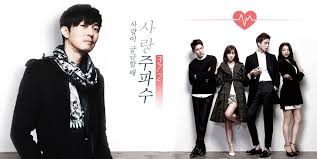 Love Frequency 37.2