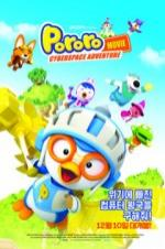 Pororo Movie: Cyber Space Adventure