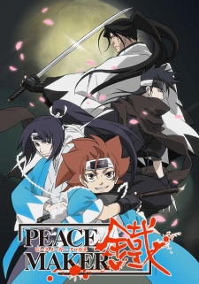 Peace Maker Kurogane (dub)