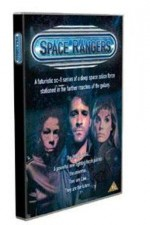 Space Rangers: Season 1