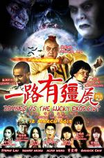 Zombies Vs The Lucky Exorcist